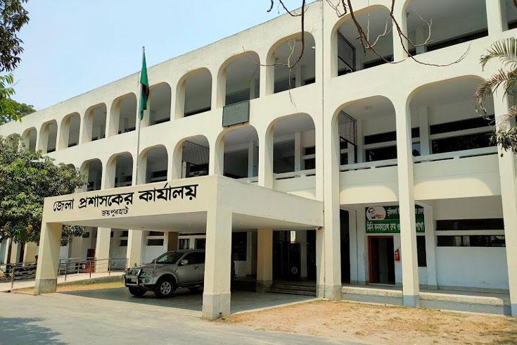 জয়পুরহাট জেলা প্রশাসকের কার্যালয়ে নিয়োগ