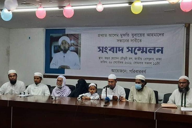 ইসলামি বক্তা মুফতি যুবায়ের 'নিখোঁজ'