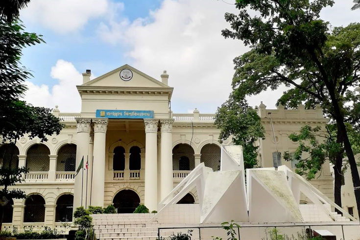 নতুন ক্যাম্পাসে সীমানা প্রাচীর দিচ্ছে জগন্নাথ বিশ্ববিদ্যালয়