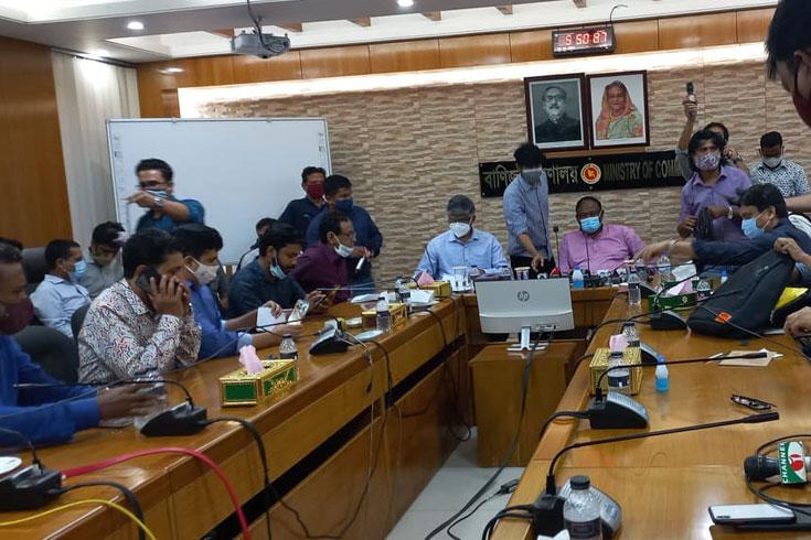 ই-কমার্স: নিয়ন্ত্রণ কর্তৃপক্ষ ও আইন প্রণয়নের সিদ্ধান্ত