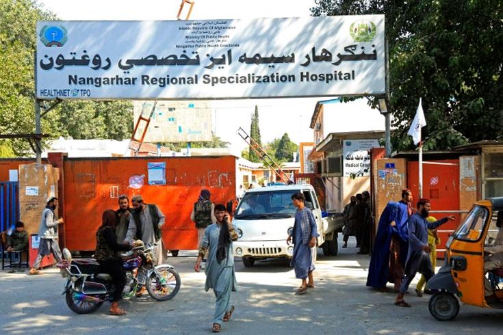 আফগানিস্তানের স্বাস্থ্যখাত বাঁচাতে সহায়তা দেবে জাতিসংঘ