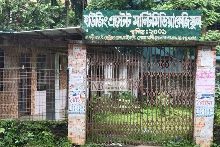 নোয়াখালীতে প্রাথমিকেই ঝরে পড়ল ৪২ হাজার শিক্ষার্থী