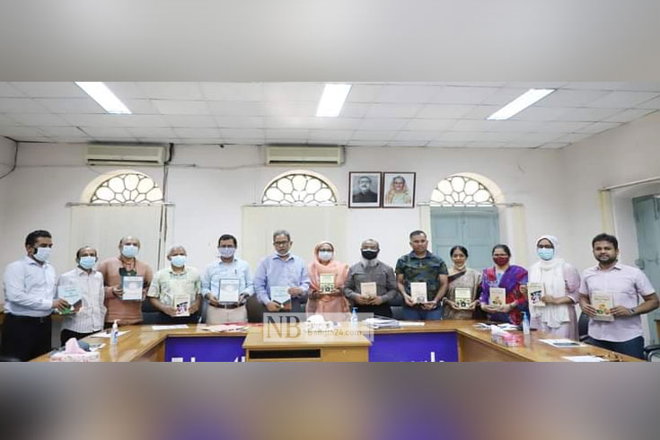'বঙ্গবন্ধুর বাকশাল কর্মসূচি: কুরআন সুন্নাহর আলোকে একটি মূল্যায়ন'