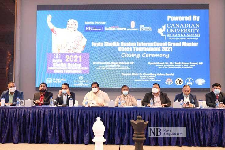 শেখ হাসিনা আন্তর্জাতিক গ্র্যান্ডমাস্টার্স দাবার বর্ণাঢ্য সমাপনী