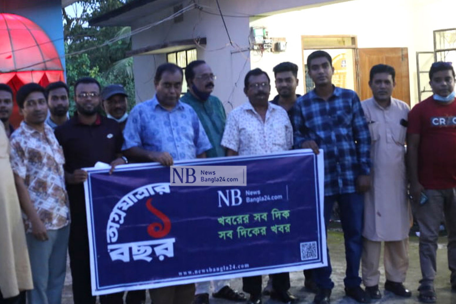নোয়াখালীতে নিউজবাংলার বর্ষপূর্তি উদযাপন