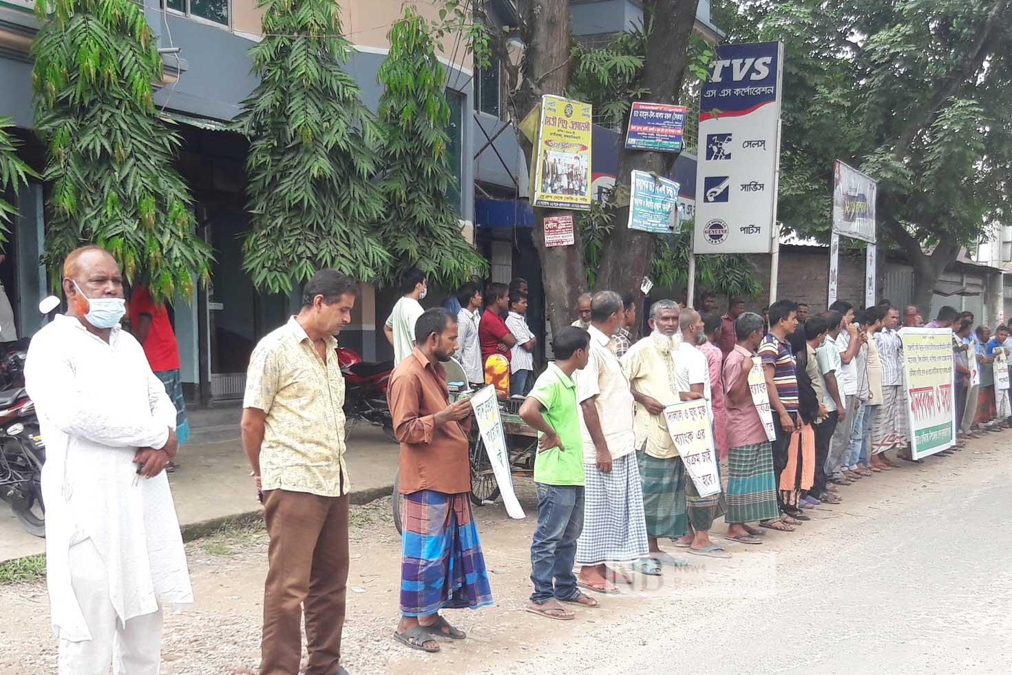 ৪০ গ্রাহকের 'কোটি টাকা' নিয়ে উধাও ব্যাংক কর্মকর্তা