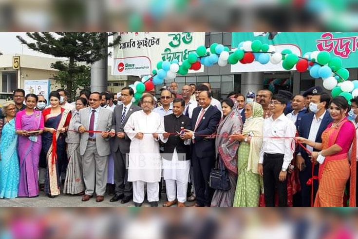 সৈয়দপুর-কক্সবাজার রুটে বিমান চলাচল শুরু