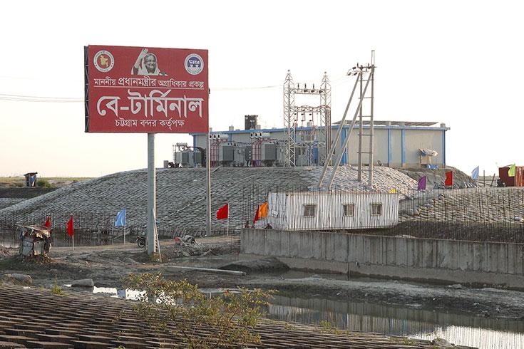 চট্টগ্রাম বন্দরের ১০০ বছরের চাপ সামলাবে বে-টার্মিনাল