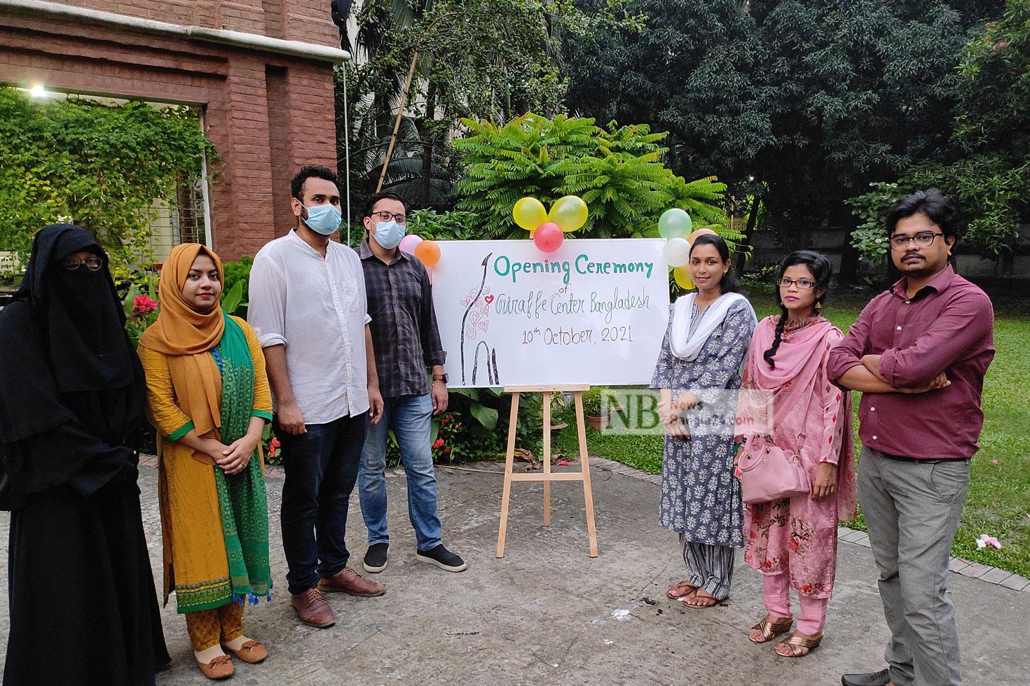 মানসিক স্বাস্থ্যসেবা দেবে 'জিরাফ সেন্টার বাংলাদেশ'