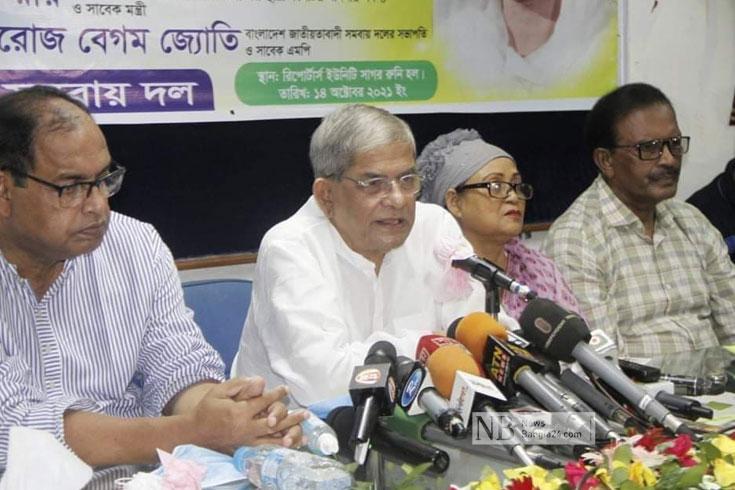 জামিন খালেদার প্রাপ্য: ফখরুল