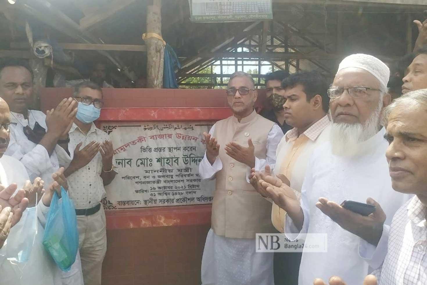 কুমিল্লার ঘটনায় জড়িতদের খুঁজে বের করা হবে: পরিবেশমন্ত্রী