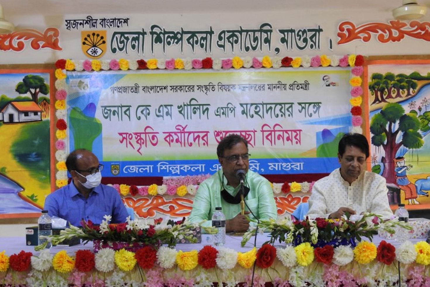 ১৬ জেলায় হবে শিল্পকলা একাডেমির আধুনিকায়ন: সংস্কৃতি প্রতিমন্ত্রী