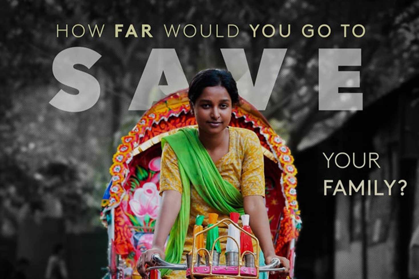 জার্মানিতে পদক জিতল অমিতাভের 'রিকশা গার্ল'