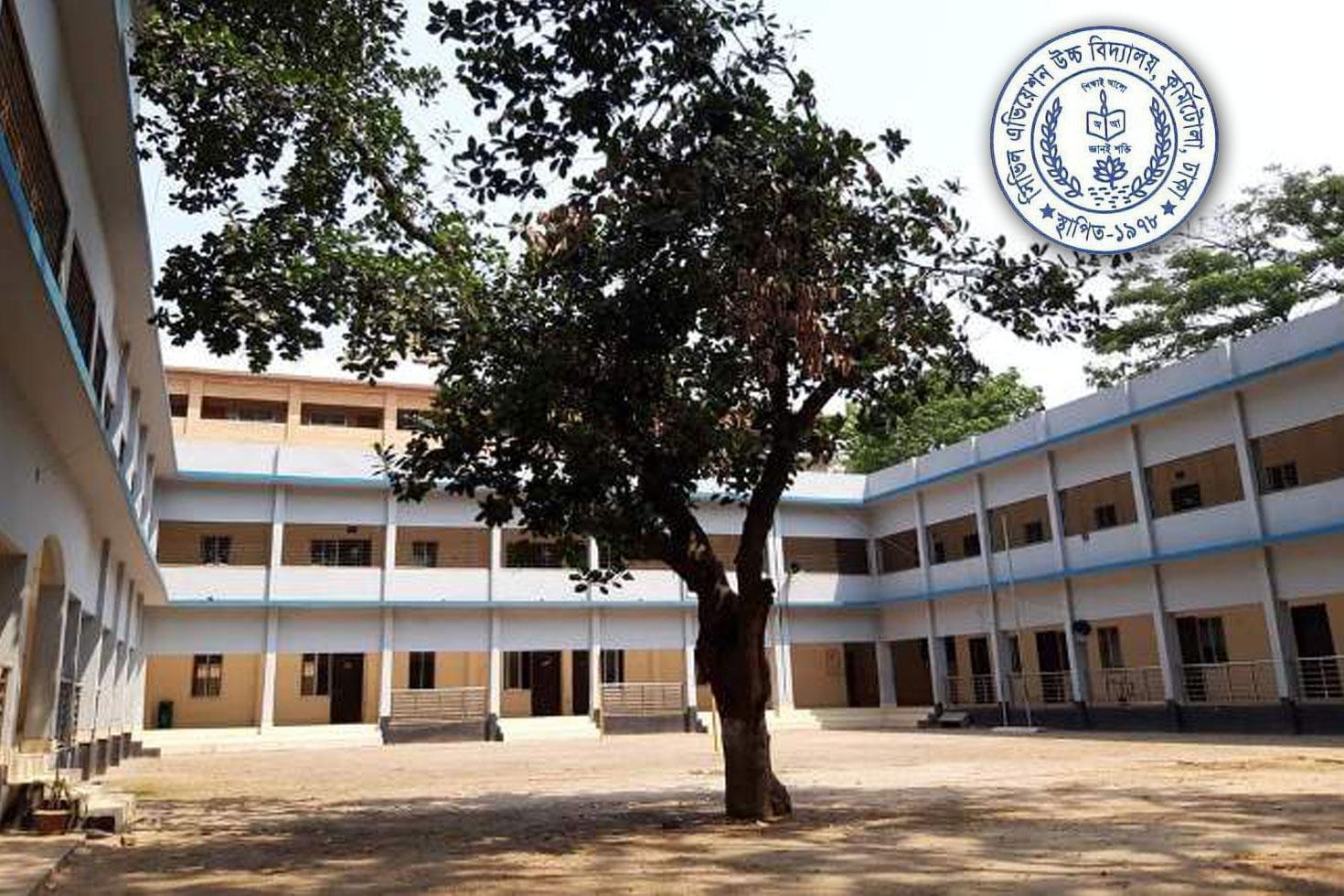 শিক্ষক-শিক্ষিকা নিচ্ছে সিভিল এভিয়েশন উচ্চ বিদ্যালয়