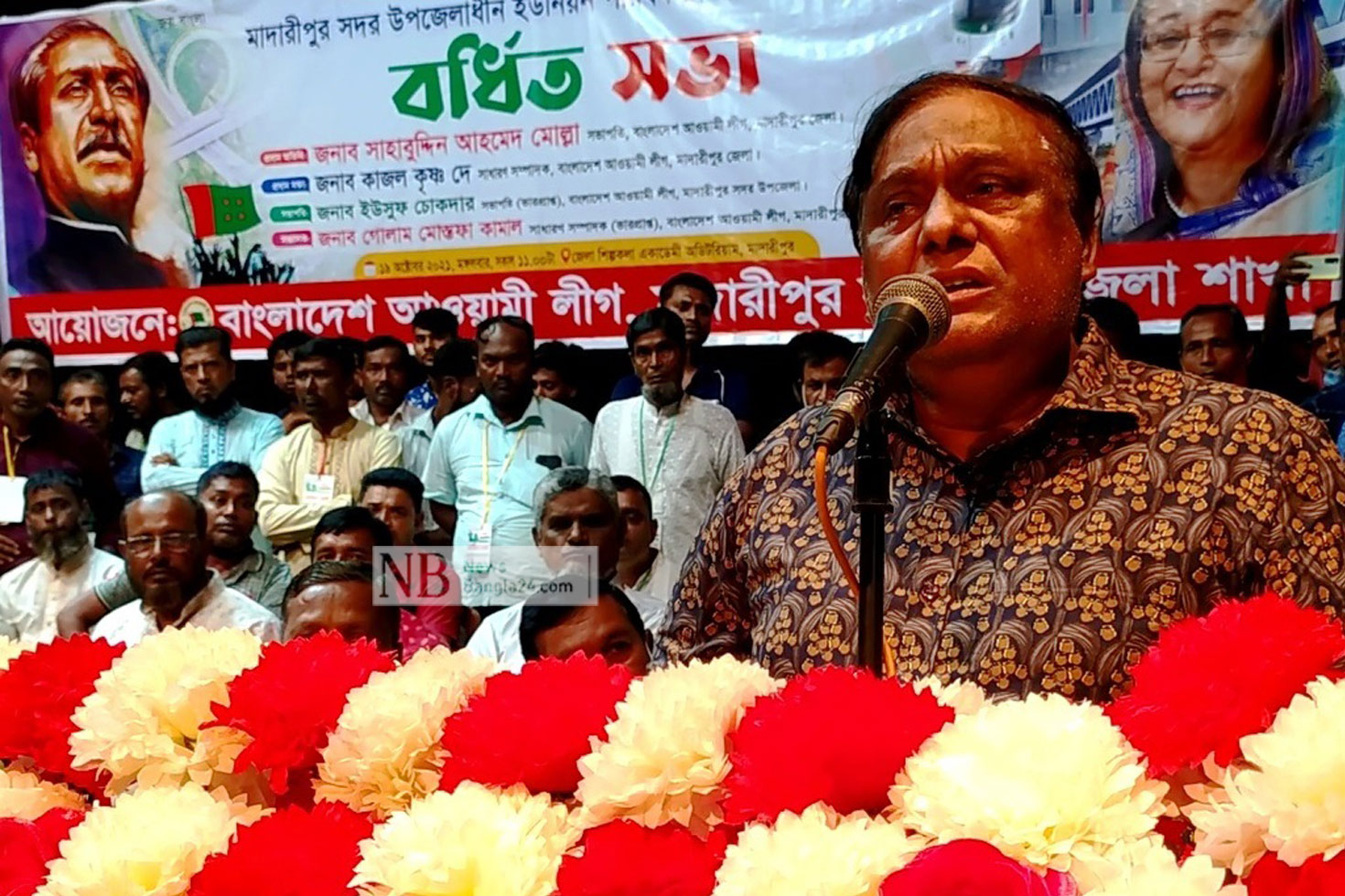 'বাহাদুরি থামান' শাজাহানকে শাহাবুদ্দিন