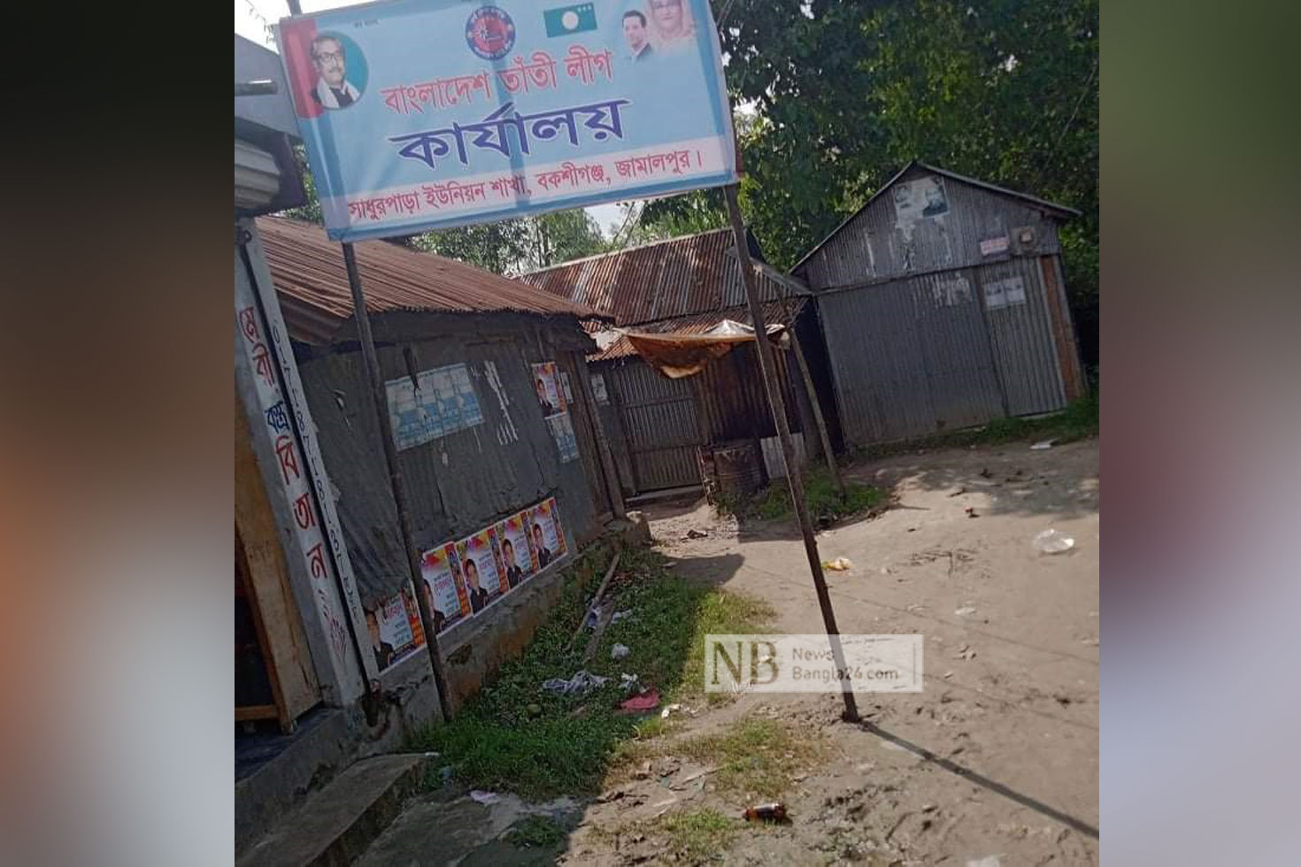 বীর মুক্তিযোদ্ধার দোকান দখল করে 'নির্বাচনি ক্যাম্প'