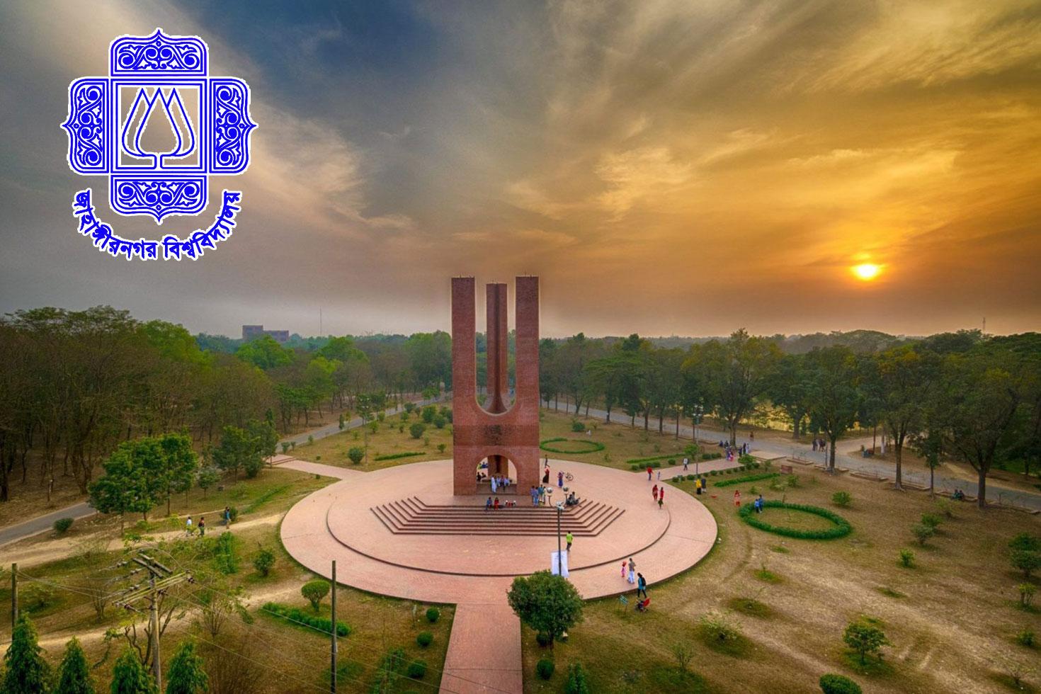 স্টোর-কিপার নিচ্ছে জাহাঙ্গীরনগর বিশ্ববিদ্যালয়