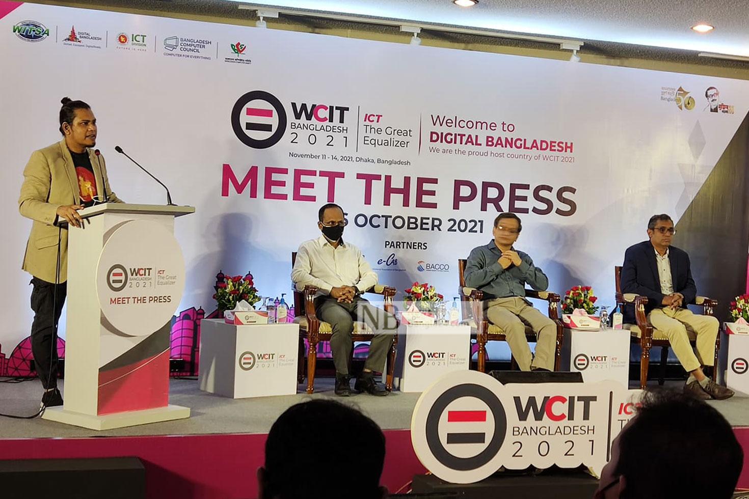 ঢাকায় বিশ্ব তথ্যপ্রযুক্তি সম্মেলন নভেম্বরে
